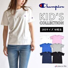 チャンピオン tシャツ Champion kids キッズ ワンポイント 刺繍T 刺繍 Tシャツ CS7994 Tシャツ tシャツ メンズ レディース ユニセックストップス 半袖Tシャツ チャンピオン 半袖 シャツ ブランド キッズ M 150 160 ベーシック 白T