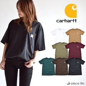 カーハート tシャツ Carhartt K87 ワークウェア ポケット付きTシャツ 半袖 ミッドウェイト ストリート カジュアル WORKWEAR POCKET S/S T-SHIRT MIDWEIGHT tシャツ メンズ レディース ユニセックス 男女兼用 トップス 半袖Tシャツ ビッグT