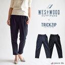 Westwood Outfitters(ウエストウッド アウトフィッターズ) テーパードパンツ カラーパンツ タックパンツ ストレッチ レディース (8117123) レディース ボトムス バギーパン
