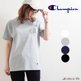 champion チャンピオン Tシャツ C3-M358 ロゴ刺繍 ベーシック 胸ロゴ 刺繍 メンズ カジュアル 半袖 Tシャツ クルーネック ロゴT ワッペン ブランドTシャツ スポーツ シンプル 同色刺繍