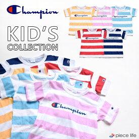 17%OFF チャンピオン tシャツ Champion kids キッズ ボーダー ロゴ Tシャツ CS4964 Tシャツ tシャツ メンズ レディース ユニセックストップス 半袖Tシャツ チャンピオン 半袖 シャツ ブランド キッズ M 100 110 120 130 140