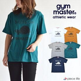 ジムマスター tシャツ gym master Tシャツ DRESS UP Tee ロゴ Tee G299607 イラストT ロゴT T-shirt ロゴ プリントT 日本製 コットン カラフル シンプル ベージック おじT カジュアル アウトドア 吸汗速乾 UVカット 透け防止 カメ 白T