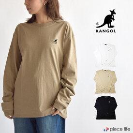 カンゴール tシャツ KANGOL ロゴ刺繍 ロンT TEE /ロゴT Tシャツ 長袖 メンズ レディース ユニセックス ブランド おしゃれ カジュアル 綿100% スポーツ ビッグT 9173-9017B 韓国ファッション