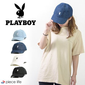 10%OFF◆プレイボーイ PLAYBOY キャップ メンズ キャップ レディース 帽子 メンズ 帽子 ローキャップ コットンキャップ デニムローキャップ デニムキャップ CAP 刺繍 デニム カジュアル ストリート プレイボーイ 綿 PB-007