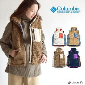 columbia コロンビア ボアベスト ジャケット ベストColumbia PL1046 レディース Archer Ridge Women's Best レディース ジャケット フリースベスト コロンビア ジャケット アウター 上着