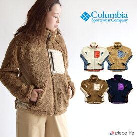 columbia コロンビア ジャケット Columbia PL3148 レディース Archer Ridge Women's Jacket レディース ジャケット フリースジャケット アウター 上着