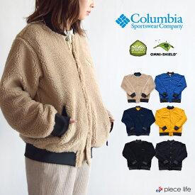 SALE◆columbia コロンビア ジャケット Columbia Slaugter Slope JacketTee/スロータースロープジャケット PM1562 マンパー 長袖 無地 リバーシブル 2way ボアジャケット