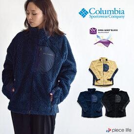 コロンビア Columbia コロンビア アーチャーリッジジャケット Columbia Archer Ridge Jacket コロンビア ジャケット メンズ レディース ジャケット フリースジャケット アウター 上着 アウトドア PM3743 もこもこ ボアジャケット