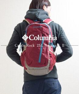 adc71117bc7b コロンビアColumbiaキャッスルロック25Lバックパック2日帰りハイク定番商品レインカバー付きデイ