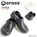 クロックス ワークス 医療用 クロックス crocs Bistro / ビストロ 10075 / メンズ レディース ユニセックス サンダル …