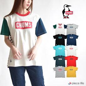 CHUMS チャムス ロゴTシャツ LOGO T-SHIRT トップス Tシャツ メンズ レディース ユニセックス コットンT 半袖 アウトドア スポーツ CH01-1324
