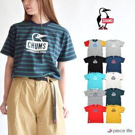 CHUMS チャムス ブービーフェイスTシャツ Booby Face T-Shirt トップス Tシャツ メンズ レディース ユニセックス コットンT ロゴT 半袖 アウトドア スポーツ CH01-1325