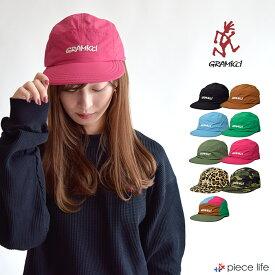グラミチ GRAMICCI Gramicci GAC-20S041 シェルジェットキャップ ビーニー グラミチ SHELL JET CAP レーヨン キャップ 帽子 男女兼用 シンプルロゴ