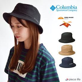 コロンビア 帽子 Columbia ハット Columbia Junotrail Bucket メンズ レディース ユニセックス 速乾 紫外線防止 UVカット 帽子 ハット バケットハット アドベンチャーハット 帽子 hat 小物 men's メンズ 国内正規品 インポート プレゼント 父の日 男性 PU5492