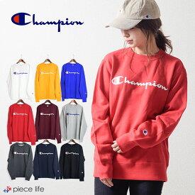 Champion CHAMPION チャンピオン BASIC ユニセックス プルオーバー スウェット トップス プルパーカー 長袖 無地 BASIC ベーシック C3-Q002 /薄トレーナー/ベーシック/裏毛/メンズ/レディース/ワンポイントロゴ/定番/
