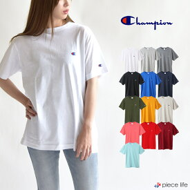 20%OFF チャンピオン tシャツ Champion C3-P300 Championロゴ 定番無地Tシャツ ワンポイント シンプルT 無地 メンズ半袖Tシャツ 2019ss Tシャツ Basicシリーズ tシャツ メンズ レディース ユニセックス 男女兼用 トップス 半袖Tシャツ C3-C359 白T