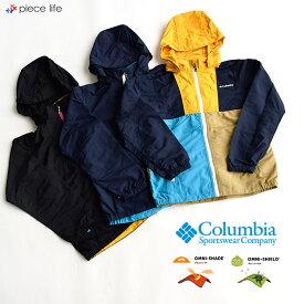 20%OFF 2020SS新作 コロンビア Columbia ウィルスアイルユースジャケット 撥水 防水 紫外線防止 キッズ 男の子 女の子 ジュニア フード 配色 110 120 130 140 150 ジャケット PY3017