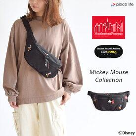 Manhattan Portage マンハッタンポーテージ ミッキーマウスコレクション ウエストバッグ サコッシュ Alleycat Waist Bag Mickey Mouse 2020 バッグ メンズ レディース レディースバッグ 男女兼用 ボディバッグ かばん Disney ディズニー ブラック Black 黒 MP1101MIC20