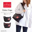 Manhattan Portage マンハッタンポーテージ Casual Messenger Bag JR Ticker Tape 限定シリーズ 防水 メッセンジャーバッグ ショルダーバッグ 斜めがけ