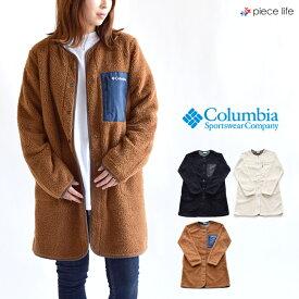 コロンビア ジャケット ボア Columbia シカゴアベニューウィメンズジャケット Chicago Avenue Womens Jacket レディース ノーカラー ロングジャケット ブルゾン アウター 上着 アウトドア PL3228 もこもこ あったか ボア ボアジャケット 2020秋冬