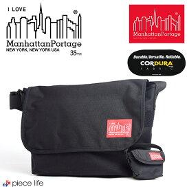 【送料無料】Manhattan Portage マンハッタンポーテージ 35TH ANNIVERSARY MODEL Casual Messenger Bag 35周年記念 カジュアル メッセンジャー バッグ (Mサイズ) / メンズ レディース ショルダーバッグ ブラック MP1606JR-35TH