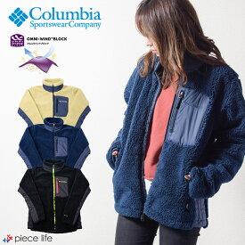 【2018秋冬新作】コロンビア Columbia コロンビア アーチャーリッジジャケット Columbia Archer Ridge Jacke メンズ レディース ジャケット フリースジャケット アウター 上着 アウトドア PM5613 もこもこ