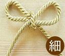 ロープ(細 径約4mm) ゴールド・シルバー