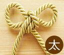 【10mご注文分までクリックポスト対応】クラフトロープ(太 径10mm)ゴールド・シルバー