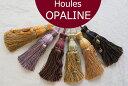 【クリックポスト対応】全6色 HOULES「OPALINE」L