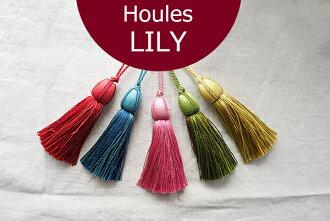 """全15色Houles""""Lily"""""""