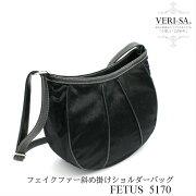 【送料無料】VERI-SA(ヴェリーサ)FETUS(フィータス)フェイクファー両アオリポケット斜め掛けショルダーバッグ/ファー/おでかけ/軽量/斜め掛け