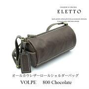 【送料無料】ELETTO(エレット)オールレザーバッグコレクション/ロール型斜め掛けショルダーバッグチョコレートカラー/牛革/大人/軽量