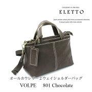 【送料無料】ELETTO(エレット)オールレザーバッグコレクション/2ウェイハンドバッグチョコレートカラー/牛革/大人/軽量/斜め掛け