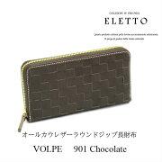 【送料無料】ELETTO(エレット)オールレザーバッグコレクション/ラウンドジップ式長財布チョコレートカラー/牛革/大人/軽量/メッシュ/長財布
