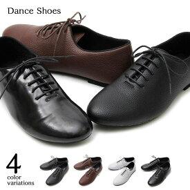 紐靴 メンズ 紳士靴 フォーマル かかとが踏める クラシカル 大人カジュアル ダンスシューズ バブーシュ 普段使い レースアップ エナメル 黒 白 茶 靴 シューズ スリッポン エナメルシューズ 仕事用 結婚式 ダンス 高級感 フラットシューズ しろ 春夏 大人気