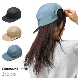 浅キャップ レディース 婦人帽子 ファッション スポーツデイリー ジェットキャップ メイドインジャパン 帽子 無地 ワークキャップ ローキャップ コットンツイル ベースボールキャップ ベーシック 野球帽 黒 ベージュ デニム サイズ調整 カジュアル ストリート アウトドア