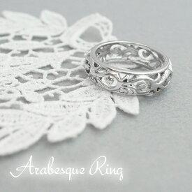 リング レディース メンズ サージカルステンレス使用 アラベスクの透かしデザイン 金属アレルギー対応 指輪 メール便 送料無料 プレゼント 春夏