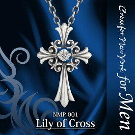ネックレス メンズ シルバー クロスフォー Lily of Cross Crossfornewyork for Men 十字架 シルバー925 優雅な風格でスタンダードな百合とクロスのデザイン 送料無料 秋冬 大人気
