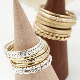 NAPA リング 指輪 セットリング 11号 ワンサイズ レディース 7連 細身シンプルリング メール便 送料無料 春夏 大人気