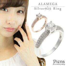 ALAMEGA アラメガ リング レディース シルバー925 キュービックジルコニア 1粒 銀製品 CZ 人工ダイヤ 指輪 ブブランド キラキラ 立体的 キレイ おしゃれ 輝き 煌めき 華やか ゴージャス 気品 高品質 高級感 未来感 カジュアル パーティー 結婚式 イベント プレゼント ギフト