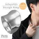 リング レディース メンズ 男女共通 シルバー925製 逆甲丸リング 指輪 太め ごつめ ツヤ有り 銀製品 シンプル おしゃ…