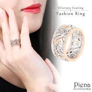 リング レディース シルバー925コーティング ピンクゴールドコンビ ハート 透かし 彫刻 彫り 模様 幅太 幅広 太め 上品 可愛い おしゃれ カジュアル パーティー ゴージャス 指輪 ファッション
