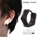 フープピアス メンズ レディース サージカルステンレス製 Zanipolo Terzini ザニポロタルツィーニ お肌に優しい 金属…