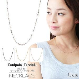ネックレス レディース メンズ サージカルステンレス製 Zanipolo Terzini ザニポロタルツィーニ お肌に優しい 金属アレルギー対応 チェーンのみ トップ無 細め アジャスター付き 長さ調節可能