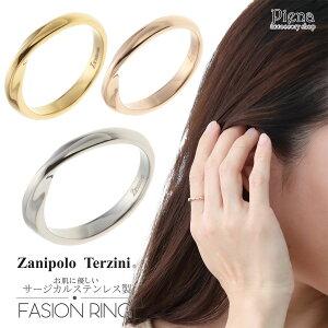 リング レディース メンズ サージカルステンレス製 ダイヤモンド ペアリング Zanipolo Terzini ザニポロタルツィーニ お肌に優しい 金属アレルギー対応 ねじれ 指輪 トラベルジュエリー シンプ