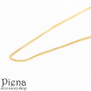 ネックレスチェーン レディース メンズ 春 夏 秋 冬 真鍮製 ロープチェーン チェーンのみ チェーン ゴールド 40cm シンプル メタル プチプラ