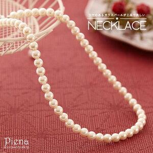ネックレス レディース パール 真珠 首回り47cm 直径8ミリ ドレスに合う 大人 上品 気品 エレガント ゴージャス 美しい シンプル パーティー 誕生日 バースデー 結婚式 二次会 卒業式 入学式