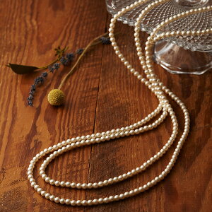 ネックレス レディース パール 真珠 3連 ロングネックレス 首回り約204cm 直径7mm 長い 長め ドレスに合う 大人 上品 気品 繊細 エレガント ゴージャス 美しい シンプル パーティー 誕生日 バー