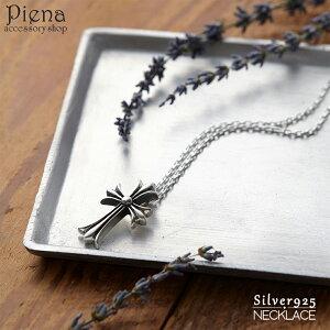 ネックレス メンズ クロス シルバー925 銀製品 十字架 シンプル クール 大人 エレガント ゴージャス おしゃれ 綺麗 美しい パーティー プレゼント ギフト 贈り物 誕生日 記念日 送料無料