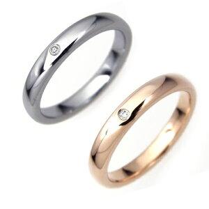 指輪 レディース メンズ 超高純度タングステン甲丸リング 1粒のジルコニア入り メール便 送料無料 プレゼント 秋冬 大人気